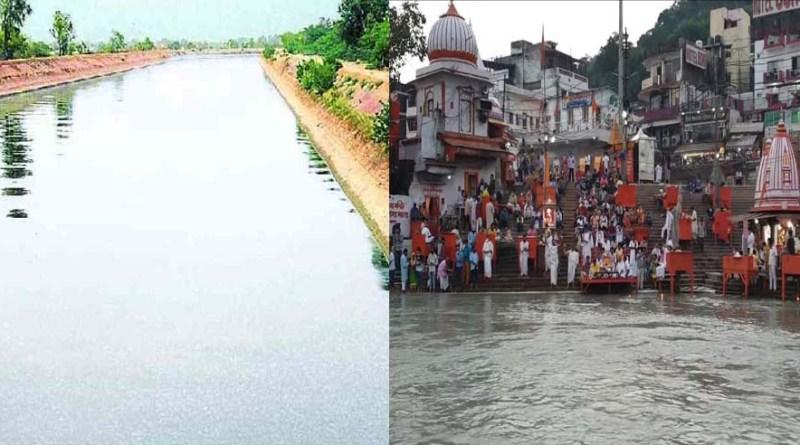 हरिद्वार: व्यापारियों के विरोध के बीच आज आधी रात से बंद होगी गंगनहर, कुंभ है इसकी सबसे बड़ी वजह