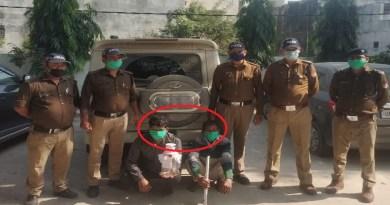 उधम सिंह नगर की बाजपुर पुलिस ने बहुचर्चित प्रेम सिंह हत्याकांड का खुलासा कर दिया है। पुलिस ने दो आरोपियों को गिरफ्तार कया है।