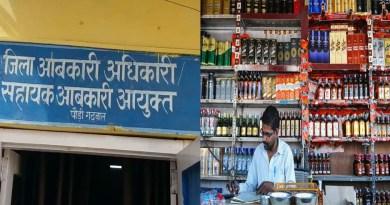 पौड़ी: शराब की दुकानों पर आबकारी विभाग की ताबड़तोड़ छापेमारी से हड़कंप, वसूला लाखों का जुर्माना
