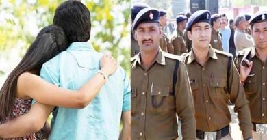 पौड़ी: नाबालिग लड़की पर आया दो बच्चों के पिता का दिल! मौका देख लड़की संग फरार, तलाश में जुटी पुलिस