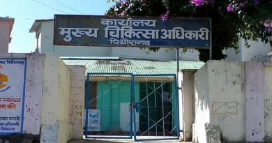 पिथौरागढ़ के लोगों को लिए अच्छी खबर है। बेरीनाग में जल्द ही स्वास्थ्य विभाग 12 बेड का ट्रामा सेंटर खोलने की तैयारी कर रहा है।