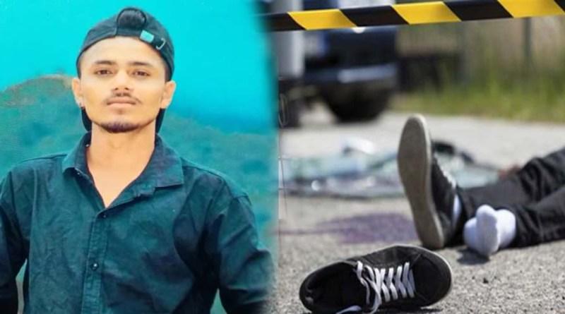 रामनगर में सड़क हादसा! कार से टक्कर में स्कूटी सवार की दर्दनाक मौत, परिवार में पसरा मातम