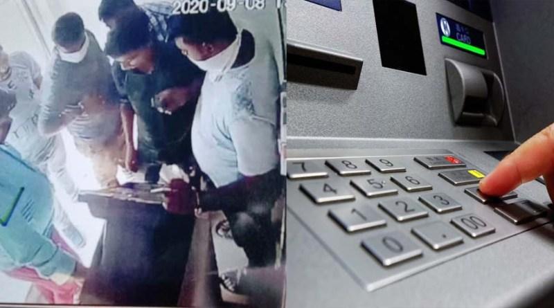 रुड़की: किसान की मदद के बहाने बदल दिया ATM, कुछ देर बाद मोबाइल में आए मैसेज से उड़े होश!