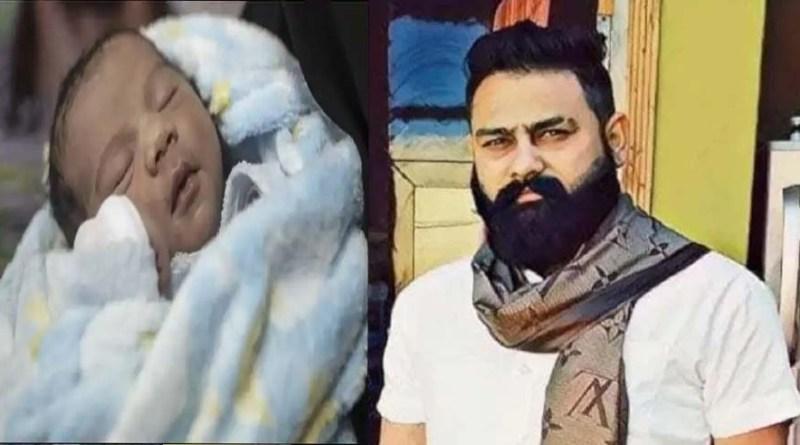 रुद्रपुर: इधर पार्षद पति की हुई हत्या, उधर घर में गूंजी किलकारी, पत्नी ने बेटी को दिया जन्म