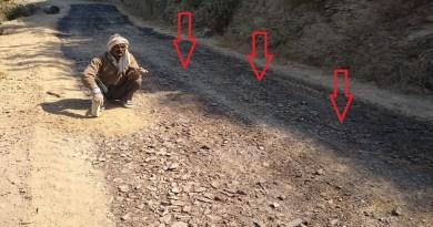 टिहरी गढ़वाल में में खैराड-भूटगांव मोटर मार्ग पर घटिया डामरीकरण का आरोप लगा है। प्रधानमंत्री सड़क योजना के तहत ये काम किया जा रहा है।