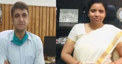 टिहरी की नई डीएम के रूप में ईवा आशीष ने संभाला कार्यभार, IAS मंगेश घिल्डियाल की ली जगह