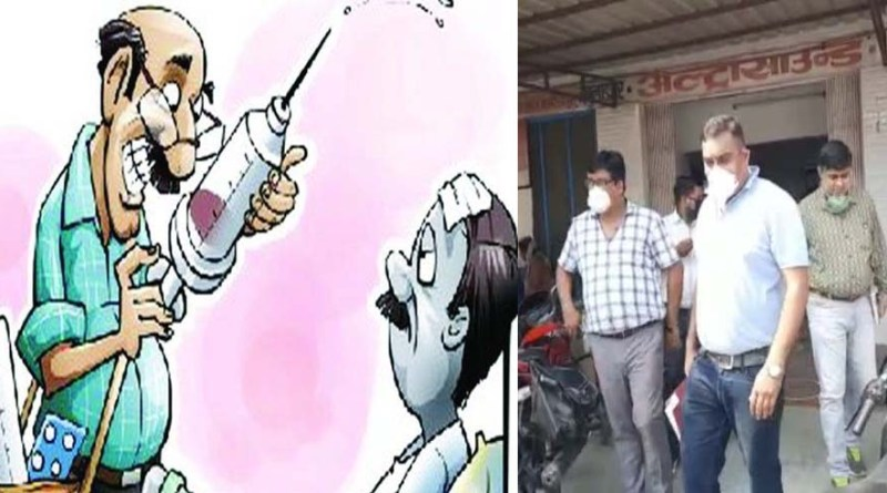 झोलाछाप डॉक्टरों की खैर नहीं! एक्शन में स्वास्थ्य विभाग, रुद्रपुर में दो क्लीनिक सील, जुर्माना भी लगा