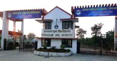 उत्तराखंड: ओपन यूनिवर्सिटी की प्रवेश परीक्षा आवेदन की तारीख बढ़ी, अब इस दिन होंगे एग्जाम