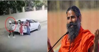 हरियाणा के फरीदाबाद में निकिता की हत्या केस में पूरे देश में उबाल है। कथित 'लव जिहाद' के इस केस में लोग हत्या के आरोपी को फांसी देने की मांग कर रहे हैं। योग गुरु बाबा रामदेव ने भी आरोपियों को फांसी देने की मांग की है।
