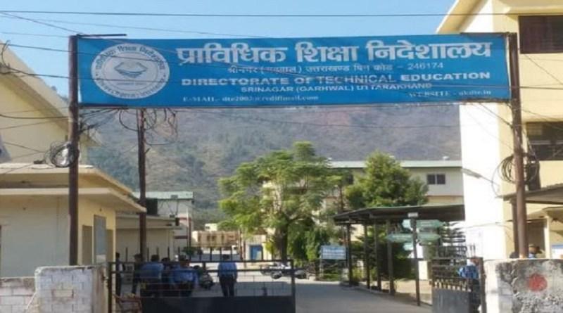 पौड़ी गढ़वाल के श्रीनगर में प्राविधिक शिक्षा निदेशालय के कर्मचारियों को दिवाली से पहले विभाग ने बड़ा तोहफा दिया है।