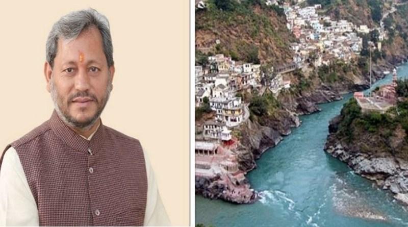 रुद्रप्रयाग में गढ़वाल सांसद तीरथ सिंह रावत ने जिला विकास समन्वय निगरानी समिति की मीटिंग ली। इस दौरान तीरथ सिंह ने जिले में हो रहे विकास कार्यों की समीक्षा की।