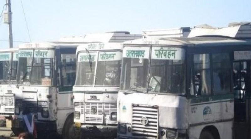 कोरोना महामारी के दौरान रानीखेत से अल्मोड़ा के बीच बस सेवा ठप हो गई है। कोरोना वायरस से कुछ बेहतर होते हालात के बीच कुछ वक्त पहले ही सार्वजनिक वाहनों के संचालन को इजाजत दी गई थी।