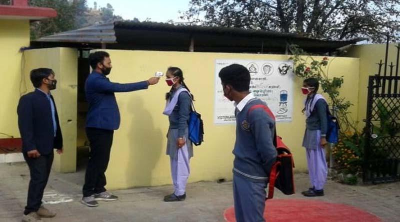 चमोली: राजकीय इंटर कॉलेज जोशीमठ में छात्र-टीचर की कोरोना रिपोर्ट निकली पॉजिटिव, प्रबंधन में मचा हड़कंप!
