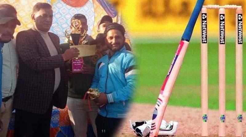 द्वाराहाट क्रिकेट प्रतियोगिता: रावत ब्रदर्स को तीन विकेट से हराकर एकादश मटेला बनी चैंपियन