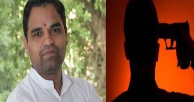 हरिद्वार: पुजारी ने रिवॉल्वर से खुद को मारी गोली, सुसाइड नोट पर लिखी आत्महत्या की वजह