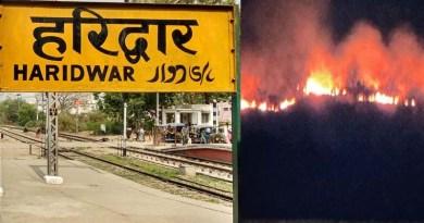हरिद्वार: मनसा देवी की पहाड़ी में लगी भयानक आग, काबू पाने में छूटे दमकल कर्मियों के पसीने