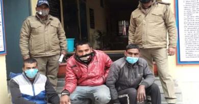 ट्रैक्टर चोरी के कुछ ही घंटों में घरे गए तीन आरोपी, रुद्रप्रयाग पुलिस की हर कोई कर रहा सराहना