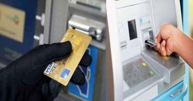 काशीपुर: ATM से पैसे निकालने आया शख्स हुआ ठगी का शिकार, मोबाइल पर आए मैसेज देखकर उड़े होश!