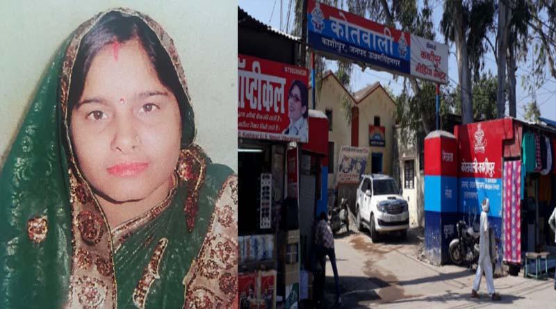 काशीपुर: घर से बाजार गई महिला के लापता होने से मचा हड़कंप, पति ने दर्ज कराई शिकायत