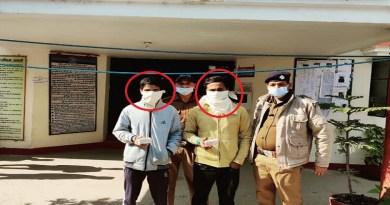 उत्तराखंड पुलिस को मिली बड़ी सफलता, 15 किलो गांजे के साथ दो लोग गिरफ्तार, पूछताछ में खुले कई राज!
