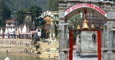 उत्तराखंड को देवों की भूमि कहा जाता है। ऐसा कहा जाता है की यहां हर जिले, हर शहर, हर इलाकों में भगवान किसी ना किसी रूप में विराजमान हैं।