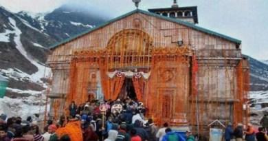 बदरीनाथ धाम के कपाट शीतकालीन तक के लिए बंद हो गए हैं। आज विधि-विधान के साथ पूजा-अर्चना के बाद कपाट को बंद कर दिया गया।