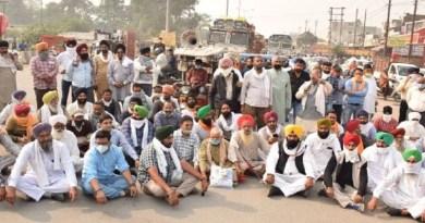 पिथौरागढ़: किसान संगठन ने सरकार के खिलाफ खोला मोर्चा, कृषि बिल को वापस लेने की मांग