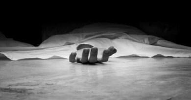 अल्मोड़ा: नशा मुक्ति केंद्र में युवक की मौत से मचा हड़कंप, एक दिन पहले ही किया गया था भर्ती