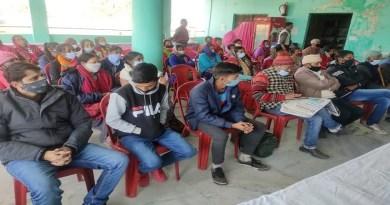 लोकतांत्रिक अधिकारों का संघर्ष और मानवाधिकार विषय पर विभिन्न जन संगठनों द्वारा अल्मोड़ा के द्वाराहाट में दो दिवसीय राज्य स्तरीय विमर्श का आयोजन किया गया।