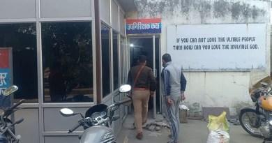 रुद्रपुर: पति-पत्नी के विवाद को सुलझाने गई पुलिस पर हमला, हिरासत में तीन महिलाएं