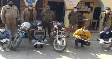 अवैध हथियारों के साथ उत्तराखंड पुलिस के हत्थे चढ़े चार आरोपी, मौके से बरामद सामान देखकर पुलिस भी हुई हैरान!