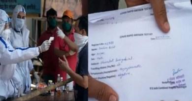 नैनीताल के रामनगर में कोरोना की निगेटिव रिपोर्ट देने के नाम पर बहुत बड़ा फर्जीवाड़ा हुआ है।