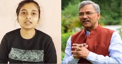 उत्तराखंड को आज के लिए मिला नया CM, जानिए कौन है वो लड़की जिसे खुद त्रिवेंद्र ने सौंपी देवभूमि की कमान