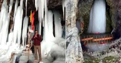 उत्तराखंड: शिवालय में दिखने लगे 'बाबा बर्फानी', सामने आई पहली तस्वीर, आप भी कीजिए दर्शन