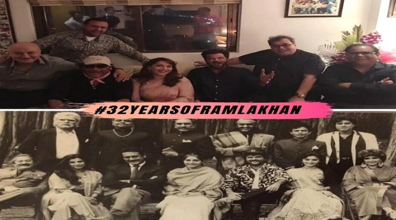 अभिनेत्री माधुरी दीक्षित ने अपनी फिल्म राम लखन के 32 साल पूरे होने पर याद किया। राम लखन फिल्म सिनेमाघरों में काफी हिट हुई थी।