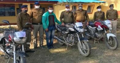 उत्तरकाशी: पुरोला पुलिस के हत्थे चढ़ा बाइक चोर, तीन बाइकें बरामद, थानाध्यक्ष प्रदीप तोमर के नेतृत्व में गठित की गई थी टीम