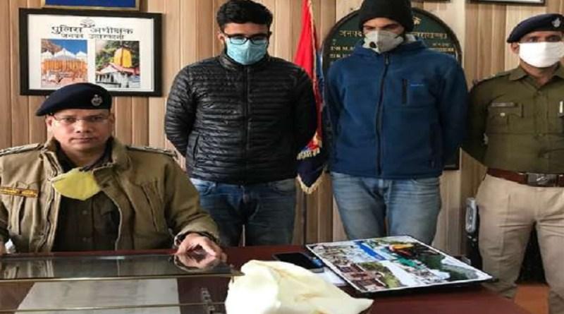 उत्तराखंड में नशे के खिलाफ चलाए गए अभियान में पुलिस को सफलता हाथ लगी है।