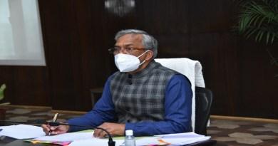 उत्तराखंड विधानसभा के बजट सत्र का आज चौथा दिन है। प्रदेश की ग्रीष्मकालीन राजधानी भराड़ीसैंण-गैरसैंण में सीएम त्रिवेंद्र सिंह रावत आज बजट पेश करेंगे।