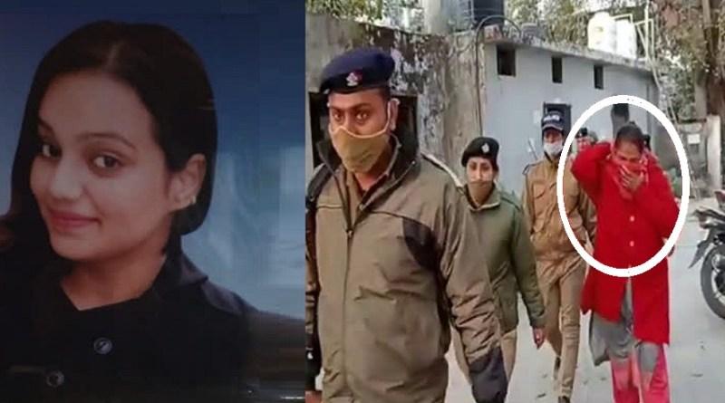 देहरादून में बेटी की हत्या में दोषी पाई गई मां को उसके किए की सजा मिल गई है। कोर्ट ने मां को उम्रकैद की सजा सुनाई है।