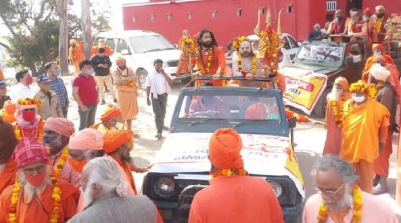हरिद्वार महाकुंभ में 11 और 12 मार्च को होने वाले शाही स्नान के लिए भी लागू रहेगी एसओपी
