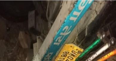 चमोली के कर्णप्रयाग-ग्वालदम रोड पर एक ट्रक बेकाबू होकर गहरी खाई में गिर गई। हादसे में ड्राइवर की मौत हो गई। बताया जा रहा है कि ट्रक थराली से हल्द्वानी जा रहा था।