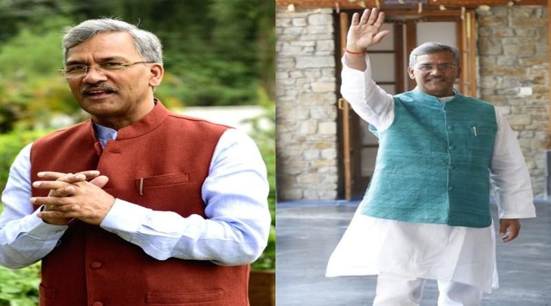 उत्तराखंड के पूर्व मुख्यमंत्री त्रिवेंद्र सिंह को पद से इस्तीफा दिए आज 10 दिनों से ज्यादा का वक्त हो गया है। सीएम पद से इस्तीफा देने के बाद से वो अब संगठन के कामों में सक्रिय हो गए हैं। अब वो ज्यादा पार्टी कार्यकर्ताओं से मुलाकात कर रहे हैं।