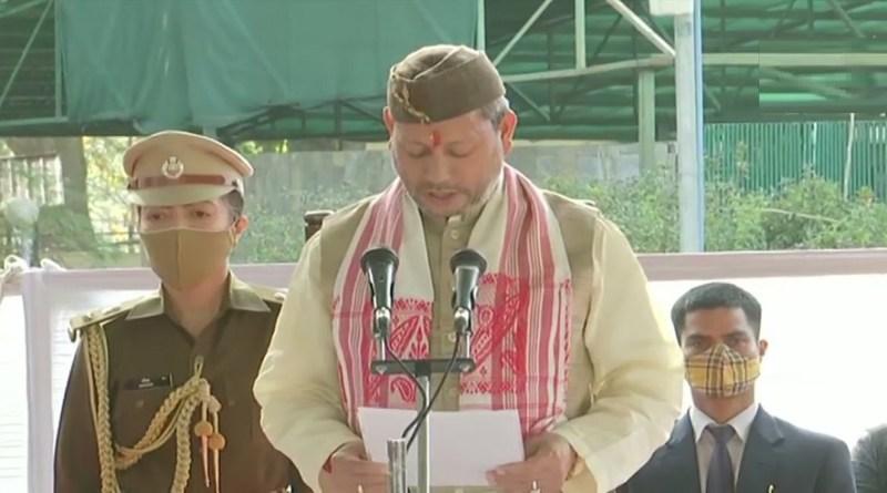त्रिवेंद्र सिंह रावत कए इस्तीफे के उत्तराखंड के नए मुख्यमंत्री के रूप में पौड़ी-गढ़वाल से लोकसभा सांसद तीरथ सिंह रावत ने शपथ ले ली है।