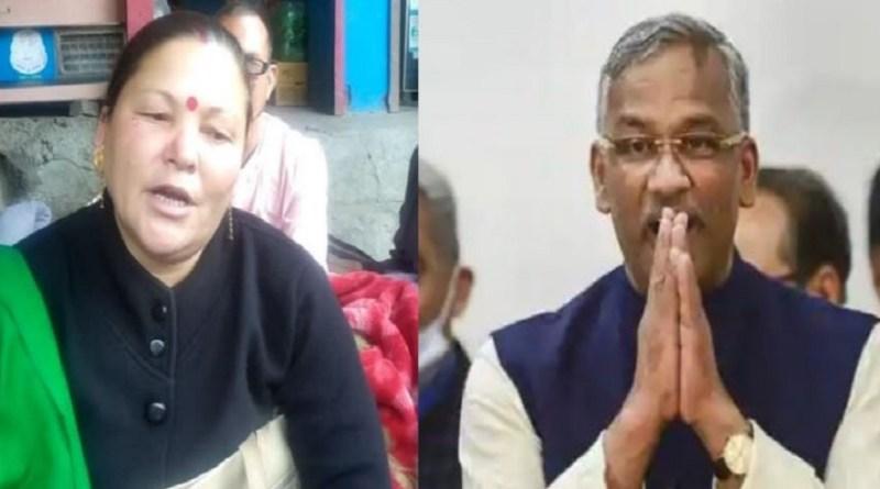 त्रिवेंद्र सिंह रावत के सीएम पद से इस्तीफे के बाद उत्तराखंड को नया सीएम मिल गया है। रावत के इस्तीफे पर जहां कई लोग दुखी हैं, तो कई लोग बहुत खश हैं। चमोली में घाट आंदोलन ने त्रिवेंद्र सिंह रावत के इस्तीफे पर खुशी जताई है।