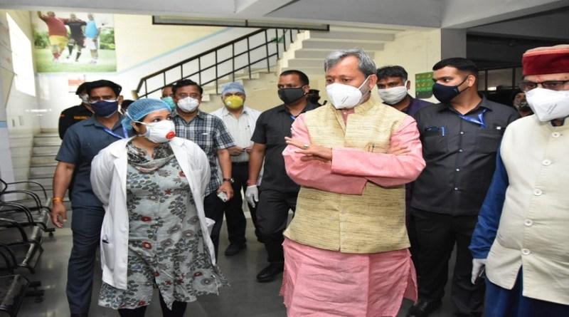 मुख्यमंत्री तीरथ सिंह रावत ने अन्तरराष्ट्रीय क्रिकेट स्टेडियम रायपुर, देहरादून में बनाए गए कोविड केयर सेंटर का औचक निरीक्षण किया।