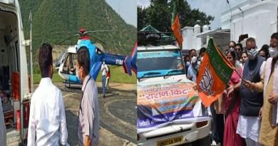 सीएम बनते ही खटीमा विधायक पुष्कर सिंह धामी फुल एक्शन में हैं। सीएम बनने के दूसरे ही दिन मसूरी विधानसभा के ग्रामीण इलाकों में कोविड से प्रताड़ित लोगों की मदद के लिए राहत सामग्री रवाना की।
