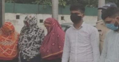 ऊधमसिंह नगर: सैक्स रैकेट का भंडाफोड़, 3 युवतियों समेत 5 गिरफ्तार