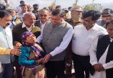 CM धामी ने आपदा प्रभावित चंपावत का किया दौरा, मृतकों के परिजनों भी की मुलाकात, अधिकारियों को दिए ये निर्देश