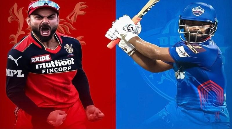 IPL 2021: बैंगलोर ने टॉस जीतकर गेंदबाजी करने का लिया फैसला, ये खिलाड़ी छुड़ाएगा छक्के?