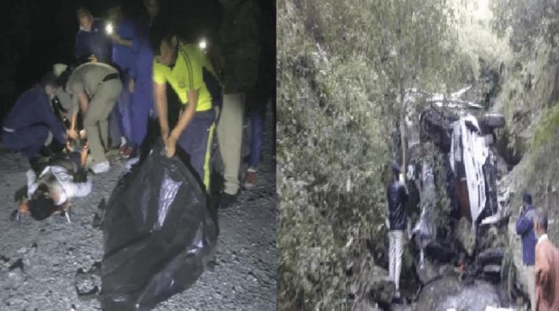 उत्तराखंड: बीती रात नई टिहरी में हुआ हादसा, कार दुर्घटना में दो लोगों की मौत और एक घायल